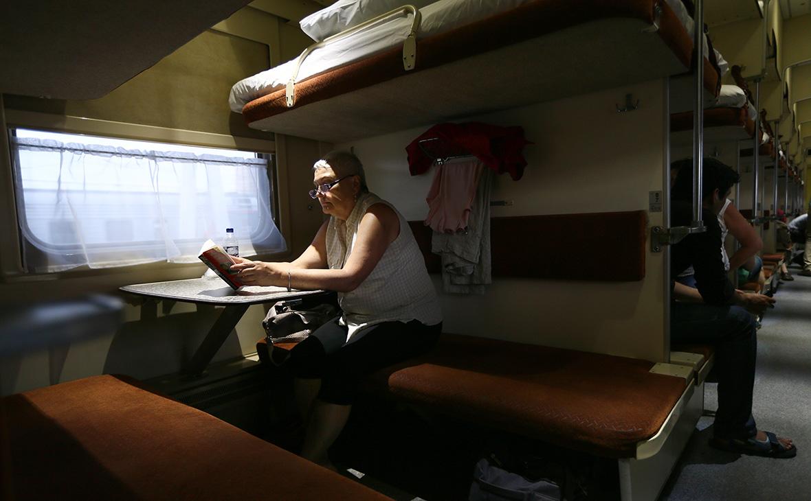 найти фотографии билет в плацкартный вагон боденского озера