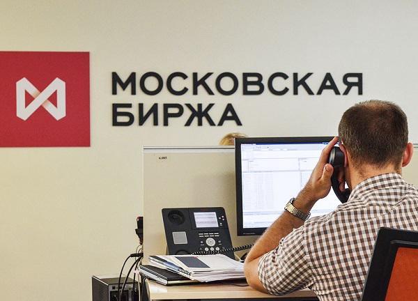 Остановились торги на московской бирже анкета кандидата на работу онлайн в сбербанк