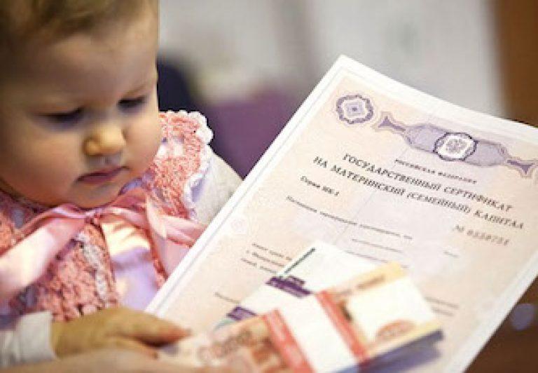 как погасить кредит материнским киа сид в кредит в москве
