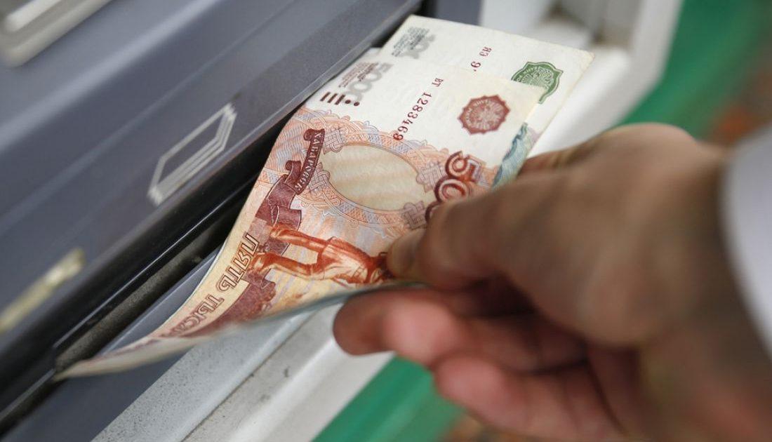 Изображение - Что делать если банкомат выдал фальшивую купюру 41f317ecc1ec78d5dc354f31d84a61f7-1100x630