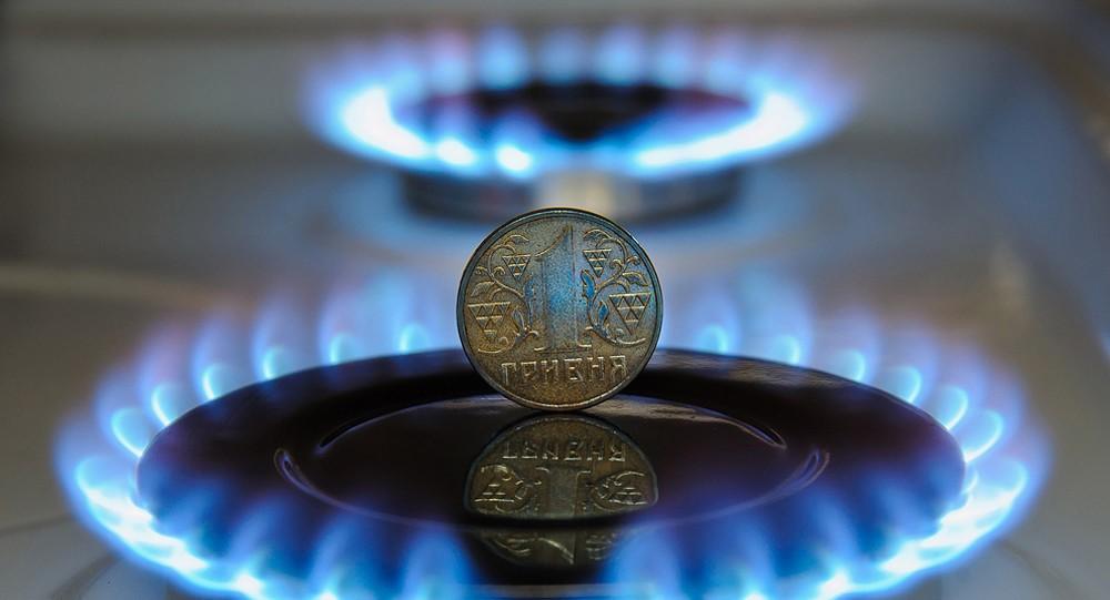Газ украине картинки